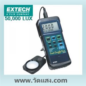 Light Meter เครื่องวัดแสง